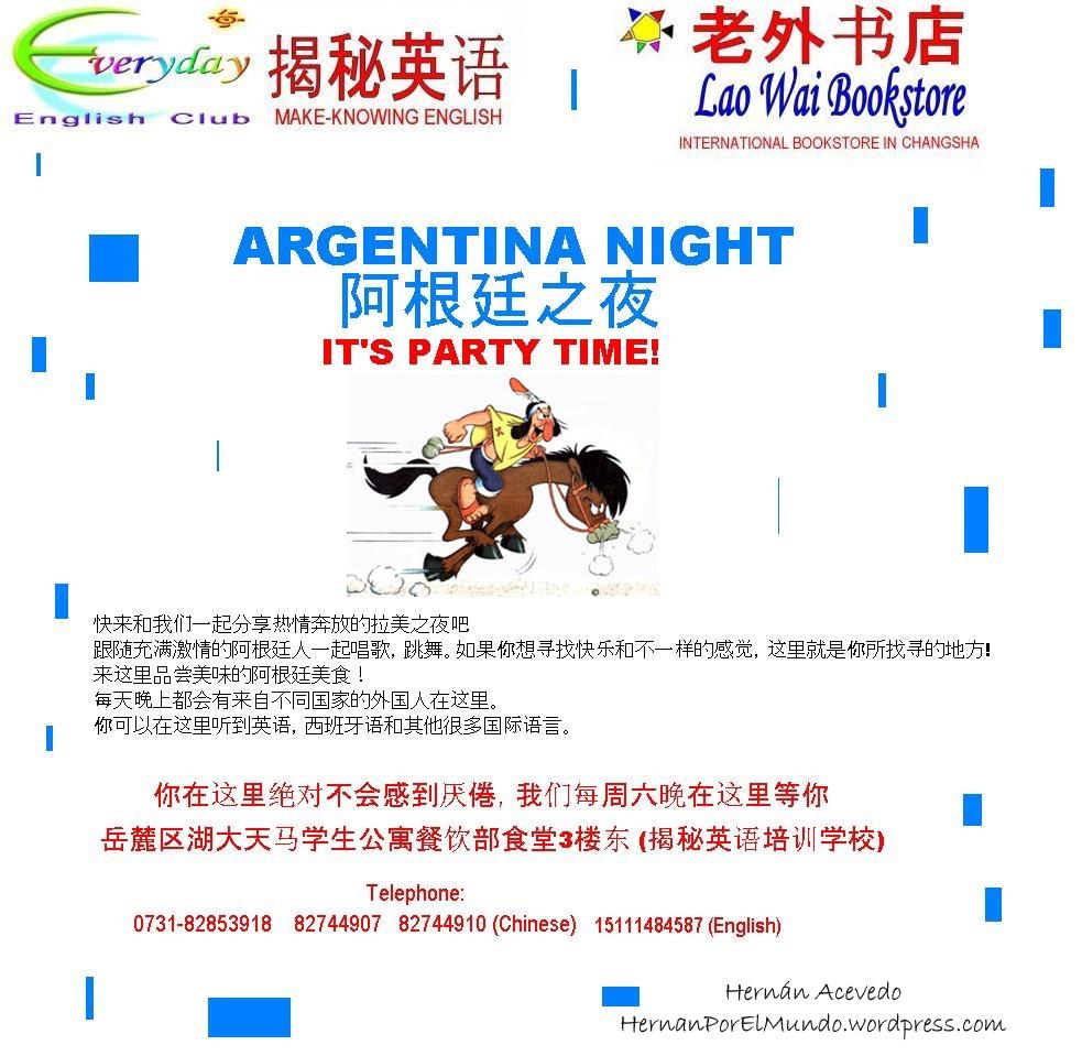 Folleto de promoción de la esquina de inglés argentina