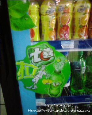 7-Up. Fido Dido está de moda en China