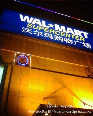 Wal Mart . Por fuera más o menos igual. Por dentro más o menos distinto. Ampliaremos en otro post