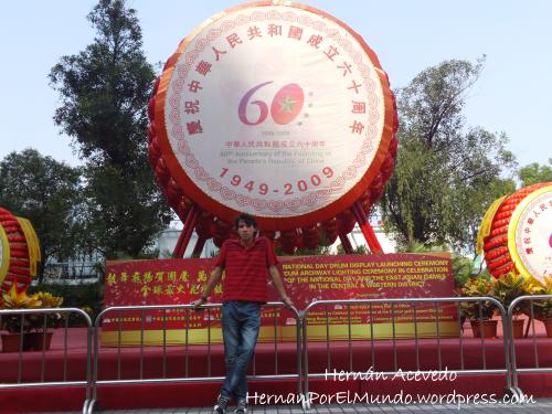 El 60 aniversario de la China comunista en Hong Kong