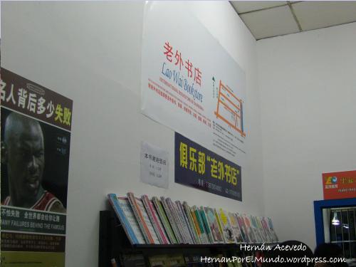 Este mostrador estaba en la entrada para vender libros y promocionar la librería. Michael Jordan con su mirada decía: compra o largate :)