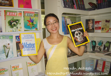 No solo libros, también teníamos revistas en distintos idiomas
