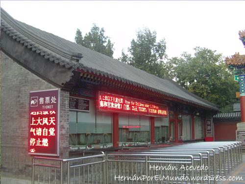 En Beijing, por el contrario, cualquier entrada tienen su propio precio