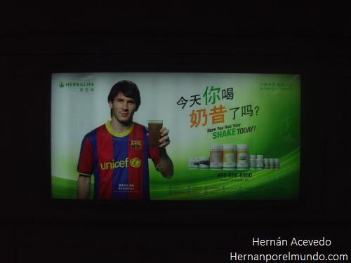 Hasta Messi hace negocios en China