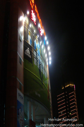 Una de las esquinas más caras de Shanghai