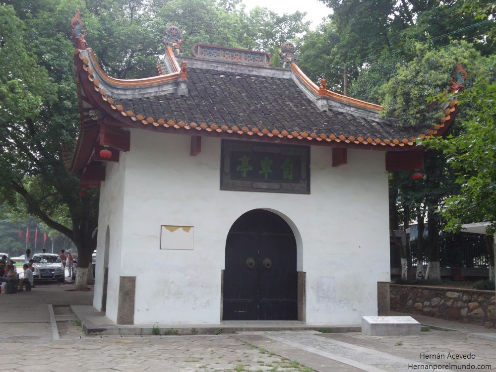 La academia Yuelu, ahora convertida en Universidad de Hunan, tiene más de mil años